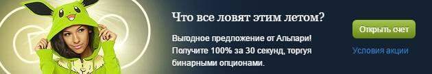 22_ru_100_in_30_seconds