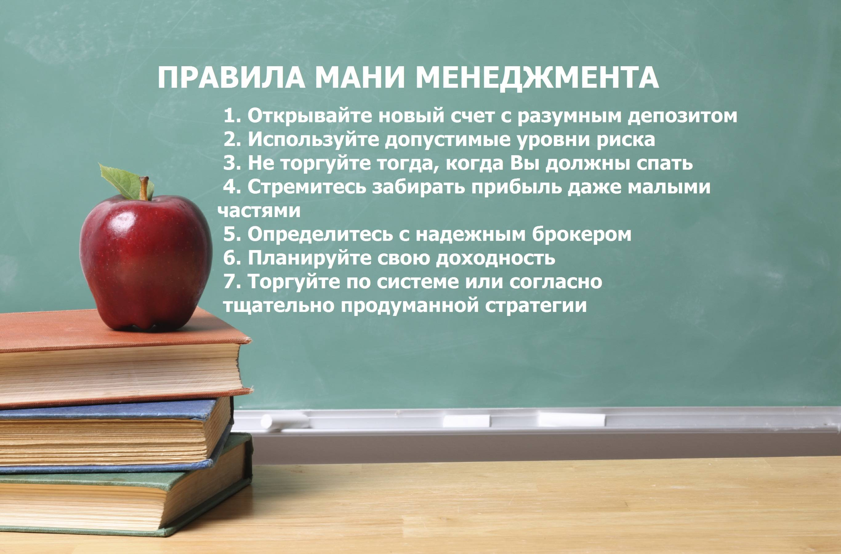 money management essay Free essay: money is something that encases our whole lives money management is an important skill that affects all aspects of our lives and help is available for those who lack this knowledge.