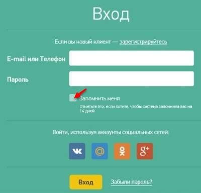 Регистрация счета для торговли бинарными опционами в Grand Capital
