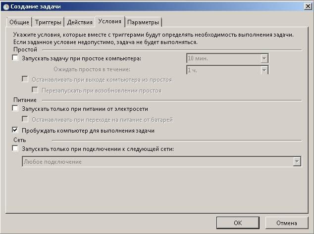 Копировщик сделок из MetaTrader 4 для Binary com